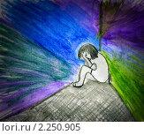 Купить «Обида», иллюстрация № 2250905 (c) Дарья Филимонова / Фотобанк Лори