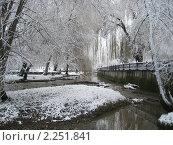 Река Салгир (Симферополь) Стоковое фото, фотограф Ярослав Коваль / Фотобанк Лори