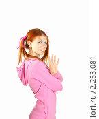 Портрет рыжеволосой девушки на белом фоне. Стоковое фото, фотограф Андрей Липко / Фотобанк Лори