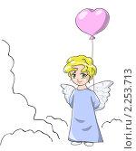 Купить «Ангел с воздушным шариком», иллюстрация № 2253713 (c) Евгения Малахова / Фотобанк Лори