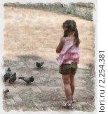 Девочка и голуби. Стоковая иллюстрация, иллюстратор Фомченкова Юлия / Фотобанк Лори