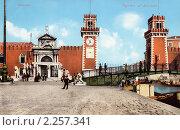 Купить «Вход в Арсенал. Венеция. Италия», фото № 2257341, снято 22 мая 2019 г. (c) Юрий Кобзев / Фотобанк Лори