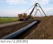 Купить «Ремонт газопровода», фото № 2259953, снято 28 июля 2010 г. (c) Коротнев Виктор Георгиевич / Фотобанк Лори