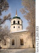 Купить «Знаменская церковь в городе Иркутске. Зима.», фото № 2260893, снято 2 января 2011 г. (c) Момотюк Сергей / Фотобанк Лори
