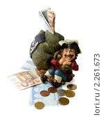 Копилка с деньгами (2011 год). Редакционное фото, фотограф Алена Романова / Фотобанк Лори