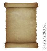Купить «Старинный бумажный свиток», иллюстрация № 2263685 (c) Сергей Куров / Фотобанк Лори