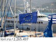 Купить «Флаг Евросоюза развевается на ветру на фоне яхт», эксклюзивное фото № 2265497, снято 15 августа 2010 г. (c) Щеголева Ольга / Фотобанк Лори
