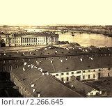 Купить «Санкт-Петербург на фотографии 1861 года. Здание Сената и Синода и крыши Адмиралтейства.», фото № 2266645, снято 24 января 2019 г. (c) Юлианна Маркос / Фотобанк Лори