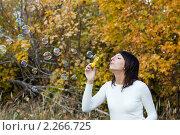 Купить «Девушка, брюнетка», фото № 2266725, снято 2 октября 2010 г. (c) Василий Вишневский / Фотобанк Лори