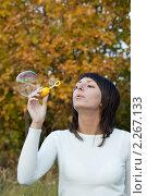 Купить «Девушка пускает мыльные пузыри на фоне желтой осенней листвы», фото № 2267133, снято 2 октября 2010 г. (c) Василий Вишневский / Фотобанк Лори