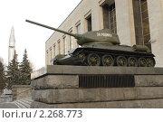 Купить «Танк Т-34-85 у входа в Центральный музей Советской и Российской армии», фото № 2268773, снято 21 декабря 2007 г. (c) Малышев Андрей / Фотобанк Лори