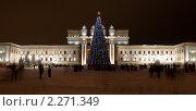 Купить «Здание театра оперы и балета в Самаре», фото № 2271349, снято 7 января 2011 г. (c) Акиньшин Владимир / Фотобанк Лори