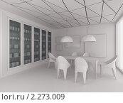 Купить «Интерьер столовой в современном стиле», иллюстрация № 2273009 (c) Юрий Бельмесов / Фотобанк Лори