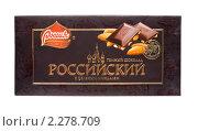 Купить «Плитка шоколада в упаковке», фото № 2278709, снято 11 января 2011 г. (c) Александр Подшивалов / Фотобанк Лори