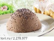 Купить «Шоколадная творожная пасха», эксклюзивное фото № 2278977, снято 13 января 2011 г. (c) Лисовская Наталья / Фотобанк Лори