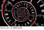 Купить «Многомерное время», иллюстрация № 2280033 (c) Liseykina / Фотобанк Лори
