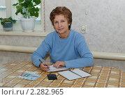 Купить «Женщина заполняет квитанцию», фото № 2282965, снято 6 января 2011 г. (c) fotobelstar / Фотобанк Лори