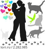 Купить «Пара», иллюстрация № 2282985 (c) Робул Дмитрий / Фотобанк Лори