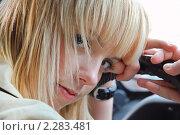 Купить «Девушка за рулем», фото № 2283481, снято 3 апреля 2008 г. (c) Алёшина Оксана / Фотобанк Лори