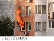 Купить «Пожар», фото № 2284809, снято 17 июля 2018 г. (c) Sergey Toronto / Фотобанк Лори