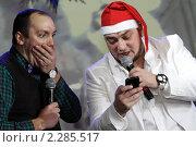 Купить «Артисты из программы Камеди-клаб», эксклюзивное фото № 2285517, снято 22 декабря 2010 г. (c) Дмитрий Неумоин / Фотобанк Лори