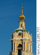 Колокольня Новоспасского монастыря (2011 год). Стоковое фото, фотограф Анатолий Аверьянов / Фотобанк Лори