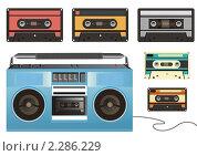 Ретро магнитофон и аудиокассеты. Стоковая иллюстрация, иллюстратор Галина Томина / Фотобанк Лори