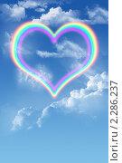 Радуга в форме сердца. Стоковая иллюстрация, иллюстратор Галина Томина / Фотобанк Лори