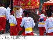 Купить «Празднование китайского нового года на острове Самуи (Таиланд, 16 января 2010)», фото № 2287481, снято 20 февраля 2009 г. (c) Иванова Марина / Фотобанк Лори