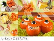 Купить «Приготовление фаршированных салатом помидоров», фото № 2287749, снято 4 апреля 2020 г. (c) Яков Филимонов / Фотобанк Лори