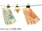Деньги на веревке. Стоковое фото, фотограф Анатолий Соловьев / Фотобанк Лори