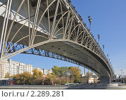 Патриарший мост. Фрагмент (2010 год). Стоковое фото, фотограф Алёшина Оксана / Фотобанк Лори
