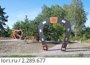 """Купить «Суздаль. """"Аллея любви""""», эксклюзивное фото № 2289677, снято 11 сентября 2010 г. (c) lana1501 / Фотобанк Лори"""