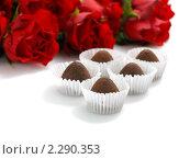 Купить «Подарок ко дню Святого Валентина», фото № 2290353, снято 18 января 2011 г. (c) Литова Наталья / Фотобанк Лори