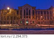 Купить «Самарский государственный аэрокосмический университет», фото № 2294373, снято 16 января 2011 г. (c) Акиньшин Владимир / Фотобанк Лори