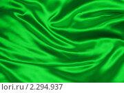 Купить «Зеленая шелковая ткань - фон», фото № 2294937, снято 5 января 2011 г. (c) Михаил Коханчиков / Фотобанк Лори