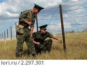 Купить «На границе», фото № 2297301, снято 9 июля 2007 г. (c) Yanchenko / Фотобанк Лори