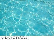 Купить «Текстура воды», фото № 2297733, снято 18 ноября 2010 г. (c) Андрей Шахов / Фотобанк Лори