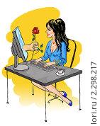 Купить «Виртуальное знакомство», иллюстрация № 2298217 (c) Neta / Фотобанк Лори