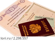 Купить «Сертификат на материнский капитал с другими документами», фото № 2298557, снято 24 января 2011 г. (c) Белотурова Ирина / Фотобанк Лори