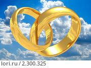Купить «Свадебные золотые кольца, на фоне неба», иллюстрация № 2300325 (c) Сахно Роман Викторович / Фотобанк Лори
