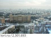 Купить «ФМБЦ им. А.И. Бурназяна», фото № 2301693, снято 30 января 2010 г. (c) Kremchik / Фотобанк Лори