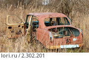 Купить «Старый брошенный автомобиль», фото № 2302201, снято 5 ноября 2010 г. (c) Raulin / Фотобанк Лори