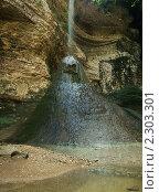 Купить «Водопад голова Шикурана», фото № 2303301, снято 6 июля 2010 г. (c) Миленин Константин / Фотобанк Лори