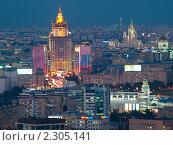 Купить «Москва сверху», эксклюзивное фото № 2305141, снято 8 сентября 2010 г. (c) Liseykina / Фотобанк Лори