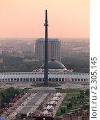 Купить «Поклонная гора. Вид сверху», эксклюзивное фото № 2305145, снято 8 сентября 2010 г. (c) Liseykina / Фотобанк Лори