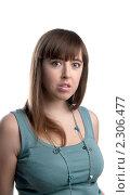 Купить «Удивленная девушка на белом фоне», фото № 2306477, снято 22 января 2011 г. (c) Черников Роман / Фотобанк Лори