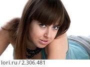 Девушка. Стоковое фото, фотограф Черников Роман / Фотобанк Лори