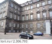 Купить «Копенгаген: государственное учреждение», фото № 2306793, снято 28 августа 2010 г. (c) Derinat / Фотобанк Лори