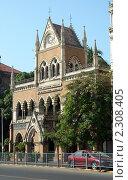 Купить «Здание библиотеки в готическом стиле в Мумбае (Бомбее), Индия», фото № 2308405, снято 7 декабря 2010 г. (c) Вера Тропынина / Фотобанк Лори